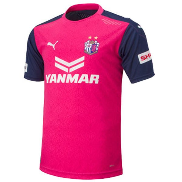 Thailande Maillot Foot Pas Cher Cerezo Osaka Domicile 2020/21 Rose